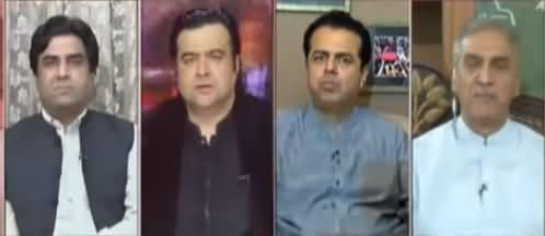 On The Front (NA-249 Recount, Why PMLN, PTI Boycotted) - 6th May 2021