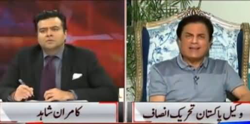 On The Front (Naeem Bukhari Exclusive Interview) - 27 February 2017