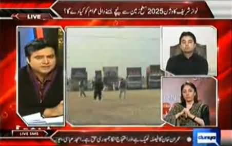 On The Front (NATO Supply Blockage: Hot Debate Between Sharmeela Farooqi & PTI Murad Saeed) – 22nd November 2013