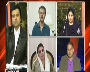 On The Front (NATO Supply Ruk Gayi Ya Sirf Ek Jalsa Huwa??) – 23rd November 2013