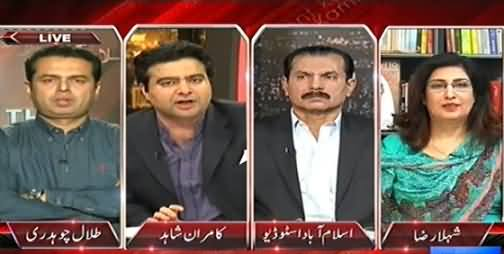 On The Front (Why Nawaz Sharif is Not Speaking Against India) - 13th October 2014