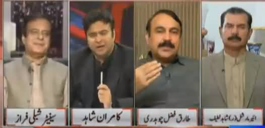 On The Front (Nawaz Sharif Ke Sath Zillat Amaiz Salook) - 22nd May 2017