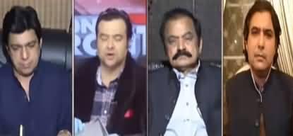 On The Front (Nawaz Sharif Ki Wapsi Kaise Hogi?) - 26th August 2020