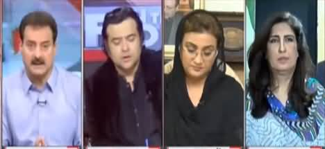 On The Front (Nawaz Sharif Ki Wapsi Zarori?) - 30th September 2020