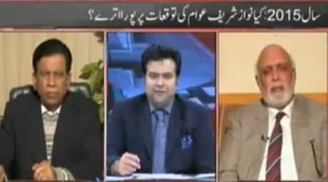 On The Front (Nawaz Sharif Performance in 2015) – 29th December 2015