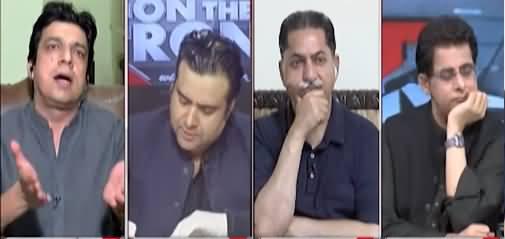 On The Front (Nawaz Sharif Phir Bemaar) - 11th August 2021