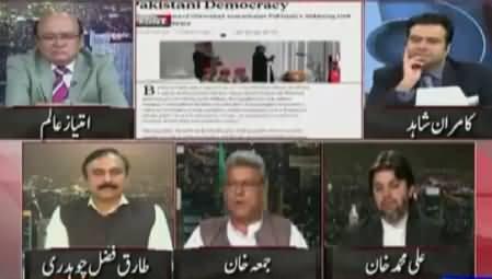 On The Front (Nawaz Sharif's America Visit) – 21st October 2015
