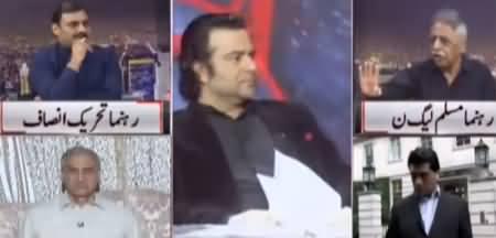 On The Front (Nawaz Sharif's Arrest Warrants Issued) - 9th September 2020