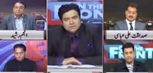 On The Front (Nawaz Sharif's Bail Issue) - 25th February 2020
