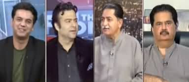 On The Front (Nawaz Sharif's Health, Azadi March) - 23rd October 2019