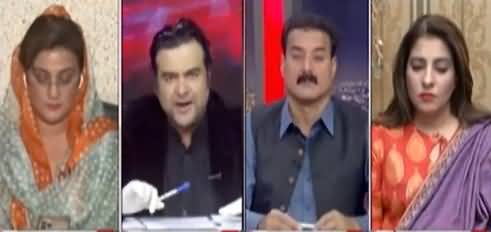 On The Front (Nawaz Sharif's Vaccination in Pakistan) - 23rd September 2021