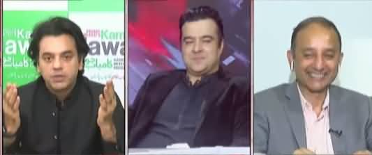 On The Front (Nawaz Sharif's Visa Issue) - 9th August 2021