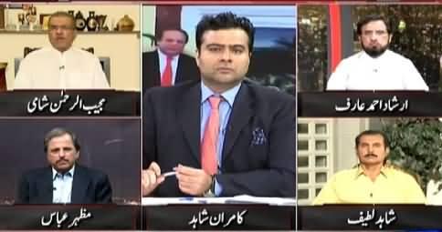 On The Front (Nawaz Sharif To Meet Narendra Modi Tomorrow) – 9th July 2015