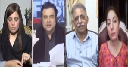 On The Front (Nawaz Sharif Vs Asif Zardari Clash) - 17th March 2021