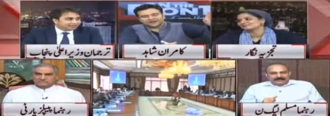 On The Front (Nawaz Zardari Expenses) - 16th July 2019