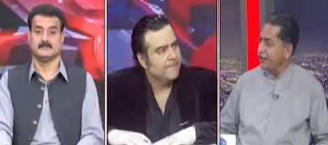 On The Front (NCA UK Report About Shahbaz Sharif & Family) - 28th September 2021