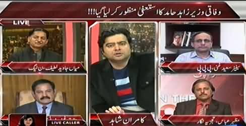 On The Front (New Turn in Musharraf Treason Case) - 25th November 2014