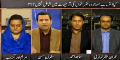 On The Front (No Accountability in Pakistan?) – 16th February 2016