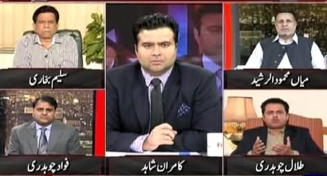 On The Front (Once Again India Putting Allegations to Pakistan) – 28th July 2015