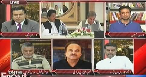 On The Front (Opposition Gathering For Joint Operation Against Govt) - 25th June 2014