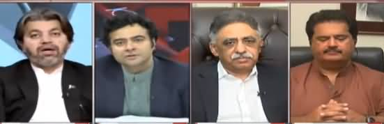 On The Front (Opposition Reservations on Accountability) - 2nd May 2019