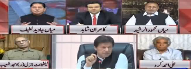 On The Front (Opposition's Charge Sheet Against Govt) - 26th June 2019
