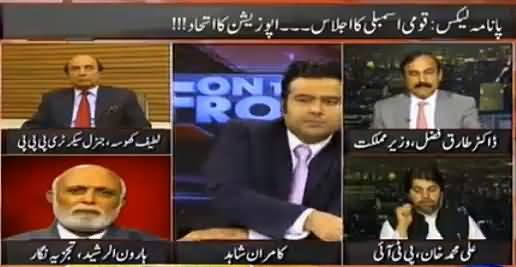 On The Front (Opposition United on Panama Leaks) - 7th April 2016