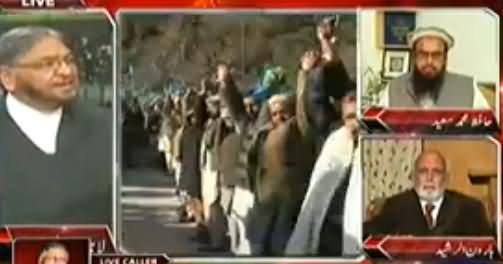 On the Front (Pakistan Aur Kashmir Aik Din Aik Honge) - 5th February 2015