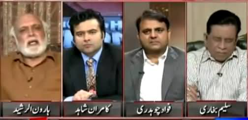 On The Front (Pakistan Dangerous Country For Journalists) – 9th September 2015