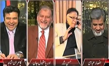 On The Front (Pakistan Ke Halaat: Hassan Nisar, Ansar Abbasi and Orya Maqbool Jan) – 12th February 2014
