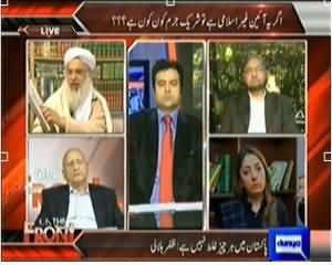 On The Front (Pakistan Nai Behas Ki Lapait Mein) – 11th February 2014