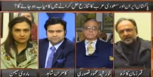 On The Front (Pakistan Playing Leadership Role in Saudi Iran Conflict) – 19th January 2016
