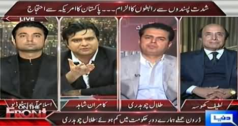 On The Front (Pakistan Protests America on Baseless Allegations) - 5th November 2014