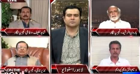 On The Front (Pakistan Saudia Ka Tahaffuz Kare Ga - PM) – 13th April 2015