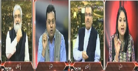On The Front (Pakistan Vs India on Nawaz Modi Meeting) - 27th May 2014