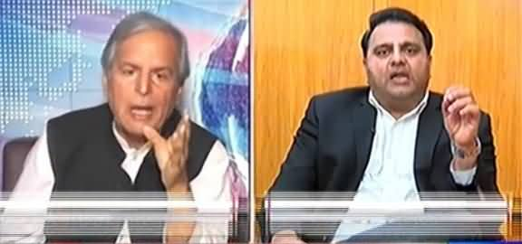 On The Front (Panama Case Corruption Kahani Bataye Ga) - 21st March 2017