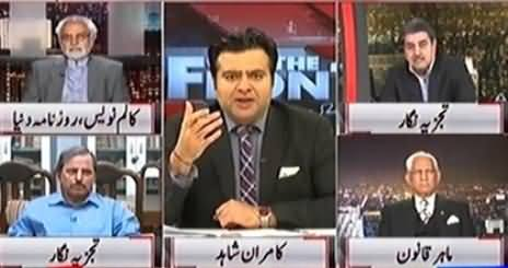 On The Front (Panama Case, Javed Latif Issue) - 13th March 2017