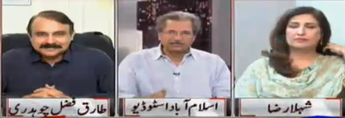 On The Front (Panama Case Vs Imran Khan Case) - 30th May 2017