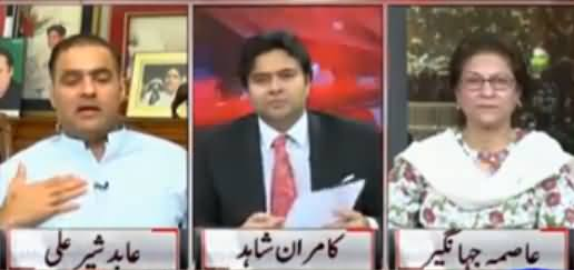 On The Front (Panama JIT Ki Tehqiqat Jari) - 12th June 2017