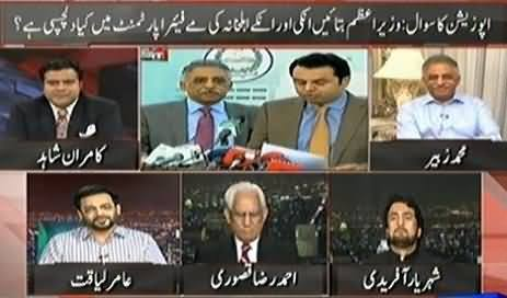 On The Front (Panama Leaks Becoming Trouble For PMLN) - 11th May 2016