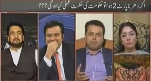On The Front (Panama Leaks & Govt Strategy) - 11th April 2016