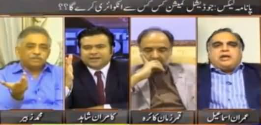 On The Front (Panama Leaks & PM's Commission) - 6th April 2016