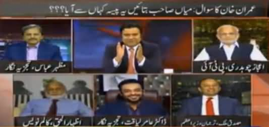 On The Front (Panama Leaks: PMLN in Trouble) - 4th April 2016