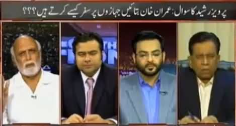 On The Front (Panama Leaks: What Is Going to Happen?) - 12th April 2016