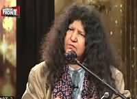 On The Front PART-2 (Abida Parveen Eid Special) – 26th September 2015