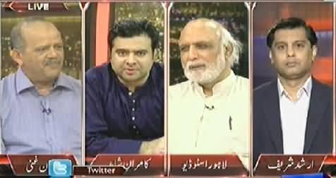 On The Front Part 2 (Imran Khan Demands Technocrats Govt) - 12th August 2014