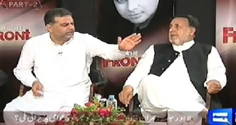 On The Front PART-2 (Lahore Kis Ka, PTI Ya PMLN Ka) – 1st October 2014