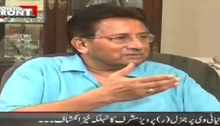 On The Front PART-2 (Pervez Musharraf Exclusive Interview) – 21st July 2015