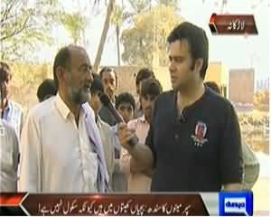 On The Front PART 2 (Sindh Govt Ne Kararon Rupey Festival Par Ura Diye) – 13th March 2014