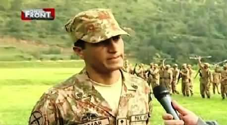 On The Front  PART-2 (Special Program From PMA) – 3rd September 2015